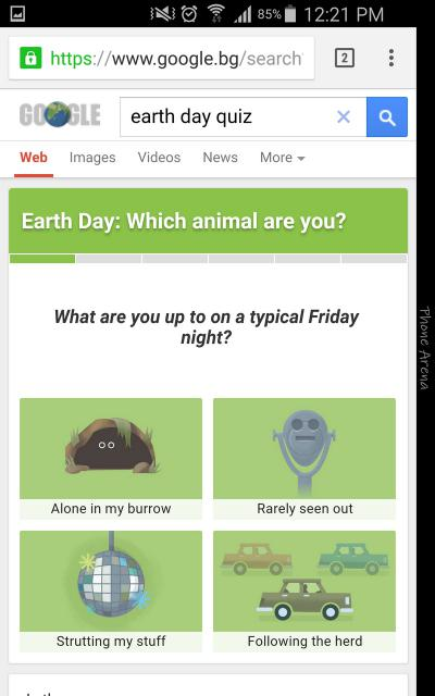 Google earth day quiz 2015