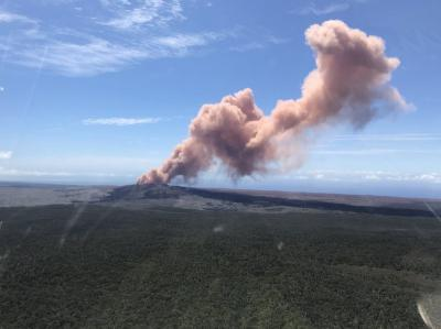 Pu'u O'o caused rockfalls and possibly additional collapse into the crater on Kilauea volcano's East Rift Zone