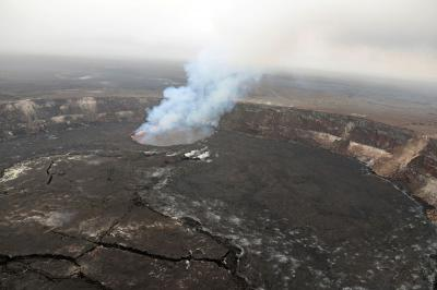 The summit of Kilauea volcano